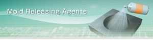 Mold Releasing Agent
